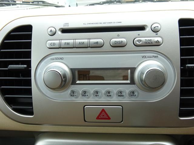E スマートキー CD ベンチシート ABS エアバック(29枚目)