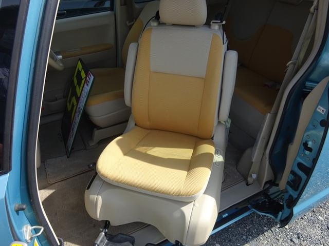 150r 福祉車両 サイドアクセス車 電動式脱着シート(10枚目)