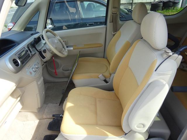 150r 福祉車両 サイドアクセス車 電動式脱着シート(25枚目)