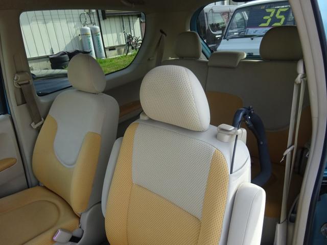 150r 福祉車両 サイドアクセス車 電動式脱着シート(26枚目)