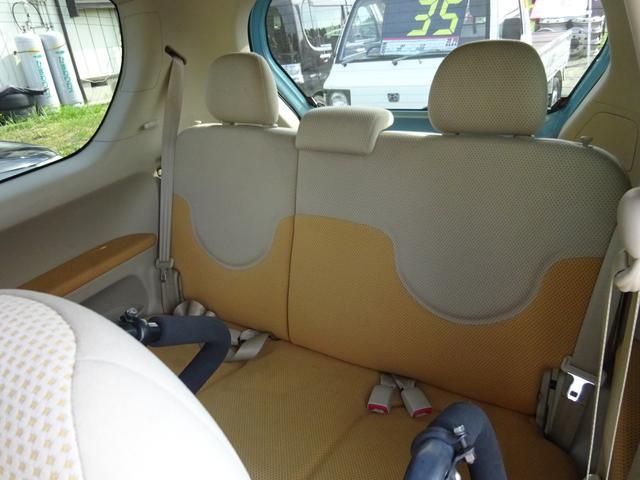 150r 福祉車両 サイドアクセス車 電動式脱着シート(27枚目)