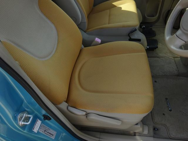 150r 福祉車両 サイドアクセス車 電動式脱着シート(36枚目)