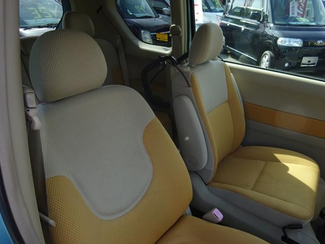 150r 福祉車両 サイドアクセス車 電動式脱着シート(37枚目)