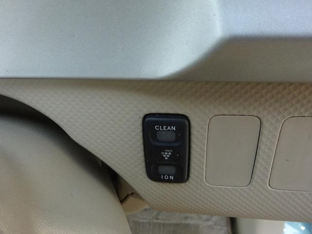 150r 福祉車両 サイドアクセス車 電動式脱着シート(39枚目)