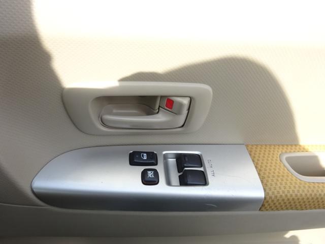 150r 福祉車両 サイドアクセス車 電動式脱着シート(41枚目)