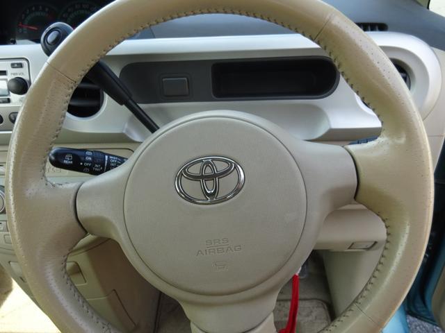 150r 福祉車両 サイドアクセス車 電動式脱着シート(42枚目)