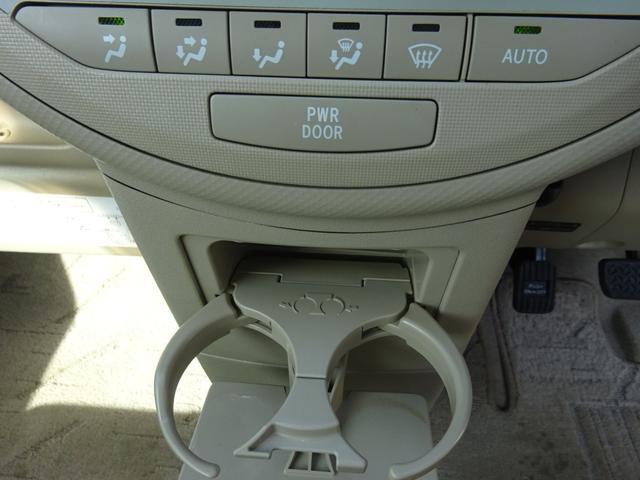 150r 福祉車両 サイドアクセス車 電動式脱着シート(47枚目)