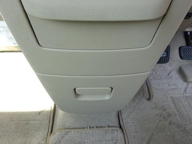 150r 福祉車両 サイドアクセス車 電動式脱着シート(48枚目)