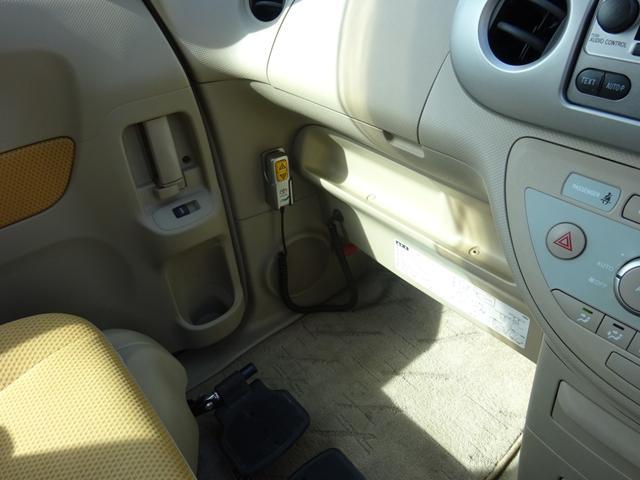 150r 福祉車両 サイドアクセス車 電動式脱着シート(50枚目)