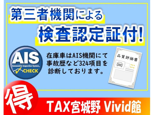 1.5X HIDセレクション 純正ナビ Bカメ 全国保証付(3枚目)
