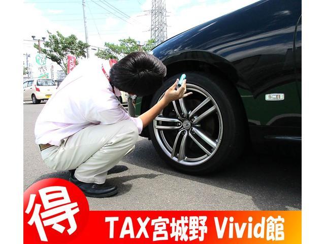 次に、【 足廻り検査 】を行います。サスペンションの異常やオイル漏れ点検、ホイールの歪みや傷の点検、タイヤにヒビや編摩耗がないか、ブレーキパッドの残量確認やディスクローターの点検を行います!