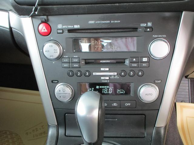 「スバル」「レガシィツーリングワゴン」「ステーションワゴン」「宮城県」の中古車27