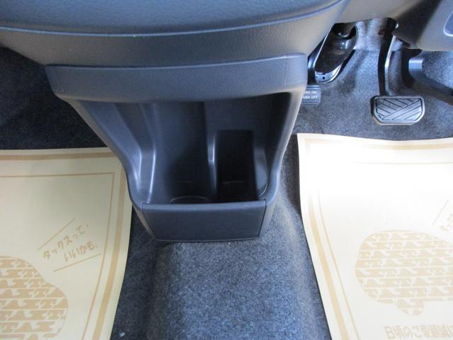 「スズキ」「ワゴンR」「コンパクトカー」「宮城県」の中古車28