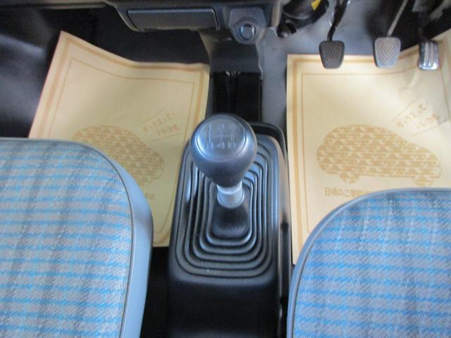 「ホンダ」「アクティトラック」「トラック」「宮城県」の中古車31