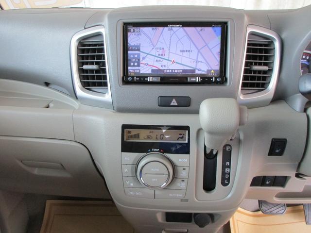 G カロッツェリアワンセグTVナビ ETC フルタイム4WD キーフリー シートヒーター 全国保証付(26枚目)