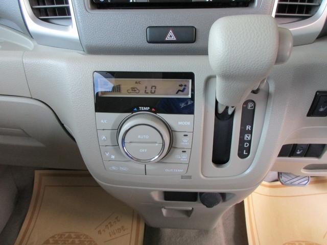 G カロッツェリアワンセグTVナビ ETC フルタイム4WD キーフリー シートヒーター 全国保証付(29枚目)