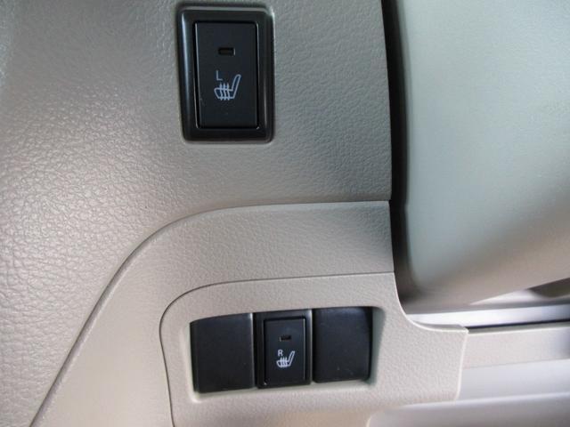 G カロッツェリアワンセグTVナビ ETC フルタイム4WD キーフリー シートヒーター 全国保証付(30枚目)