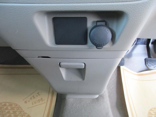 G カロッツェリアワンセグTVナビ ETC フルタイム4WD キーフリー シートヒーター 全国保証付(31枚目)