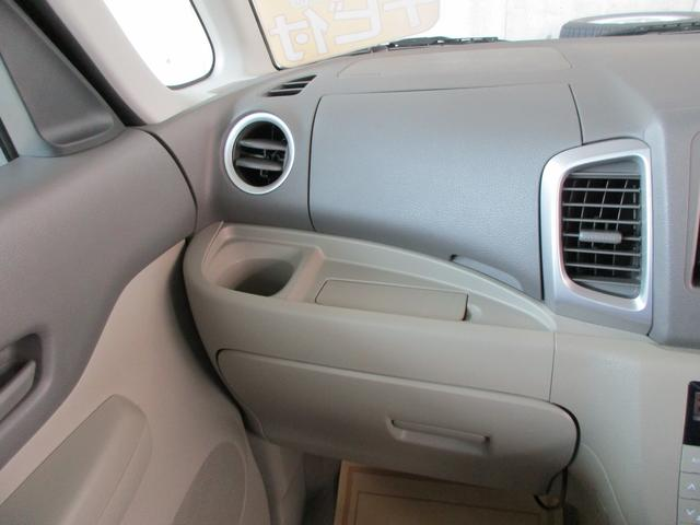 G カロッツェリアワンセグTVナビ ETC フルタイム4WD キーフリー シートヒーター 全国保証付(32枚目)