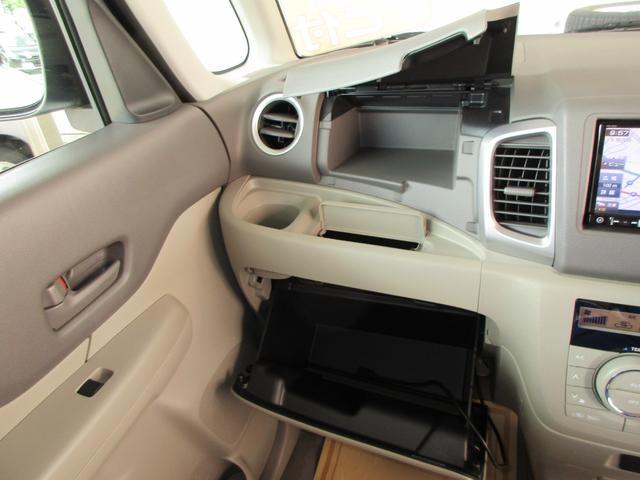 G カロッツェリアワンセグTVナビ ETC フルタイム4WD キーフリー シートヒーター 全国保証付(33枚目)