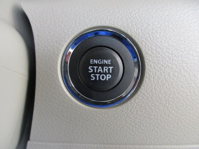 G カロッツェリアワンセグTVナビ ETC フルタイム4WD キーフリー シートヒーター 全国保証付(34枚目)