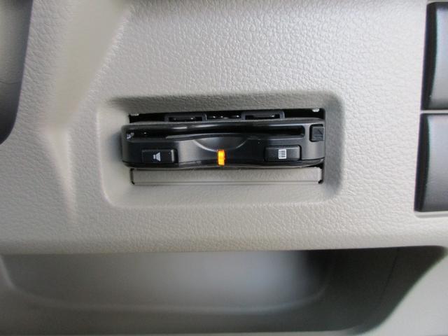 G カロッツェリアワンセグTVナビ ETC フルタイム4WD キーフリー シートヒーター 全国保証付(36枚目)