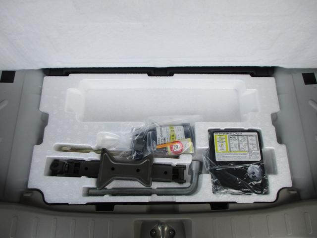 G カロッツェリアワンセグTVナビ ETC フルタイム4WD キーフリー シートヒーター 全国保証付(46枚目)