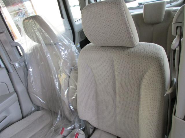 G カロッツェリアワンセグTVナビ ETC フルタイム4WD キーフリー シートヒーター 全国保証付(54枚目)