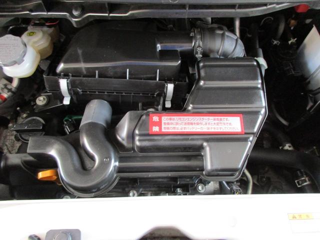 G カロッツェリアワンセグTVナビ ETC フルタイム4WD キーフリー シートヒーター 全国保証付(59枚目)