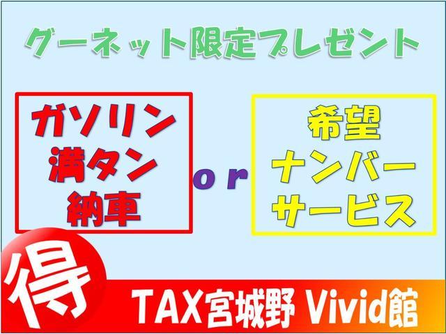 X 純正フルセグナビ バックカメラ ETC キーフリー 全国保証付(6枚目)