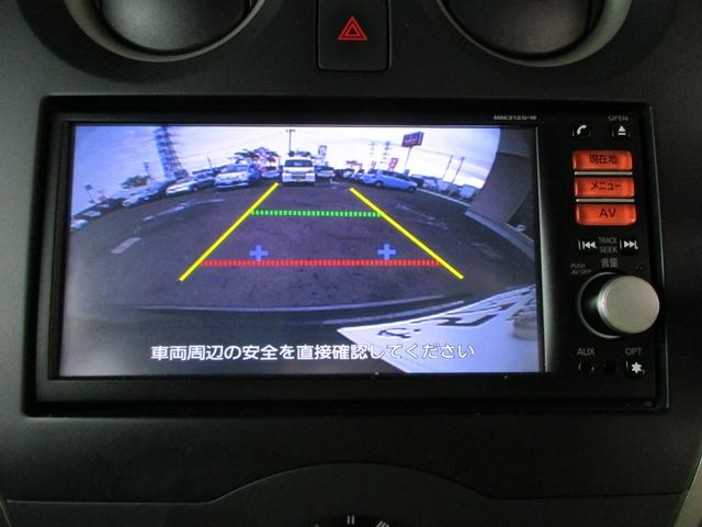 X 純正フルセグナビ バックカメラ ETC キーフリー 全国保証付(29枚目)