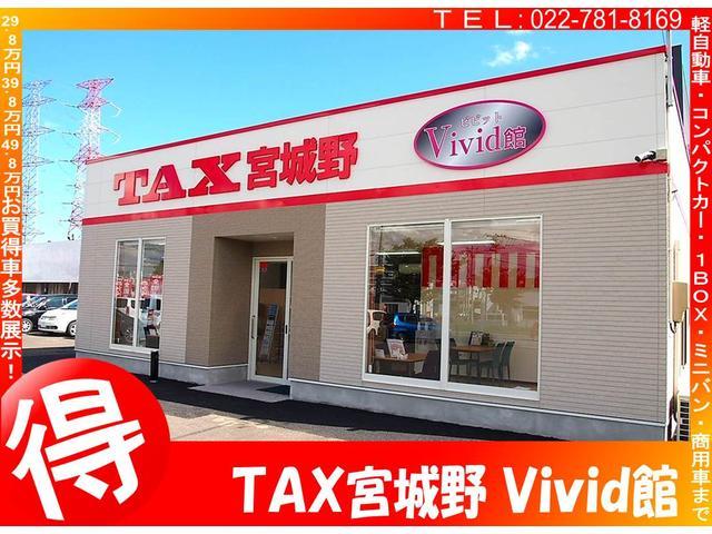 X 純正フルセグナビ バックカメラ ETC キーフリー 全国保証付(69枚目)