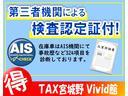 ダイハツ ムーヴコンテ L 純正ワンセグメモリーナビ UVカットガラス 全国保証付