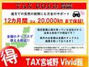 G カロッツェリアワンセグTVナビ ETC フルタイム4WD キーフリー シートヒーター 全国保証付(4枚目)