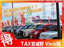 G カロッツェリアワンセグTVナビ ETC フルタイム4WD キーフリー シートヒーター 全国保証付(74枚目)