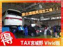G カロッツェリアワンセグTVナビ ETC フルタイム4WD キーフリー シートヒーター 全国保証付(77枚目)