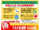 X 純正フルセグナビ バックカメラ ETC キーフリー 全国保証付(5枚目)