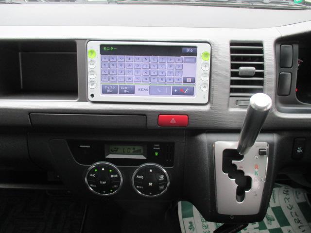 トヨタ ハイエースバン ロングワイドスーパーGL ナビTV Bカメラ