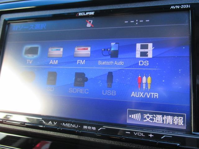 G 4WD 社外フルセグナビ 安心パッケージ 純正エアロ(11枚目)