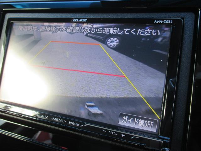 G 4WD 社外フルセグナビ 安心パッケージ 純正エアロ(12枚目)