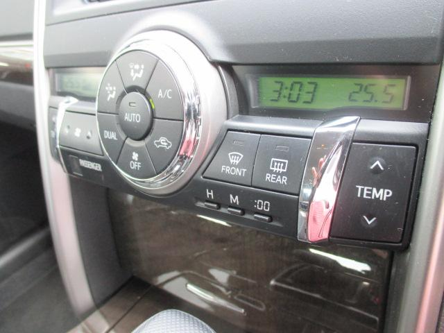 250G Four Fパッケージ 4WD(12枚目)