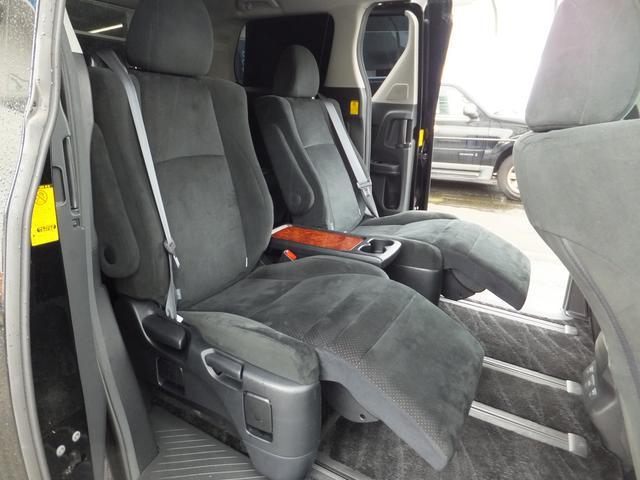 トヨタ ヴェルファイア 3.5Z プラチナセレクションII 4WD 純正HDDナビ