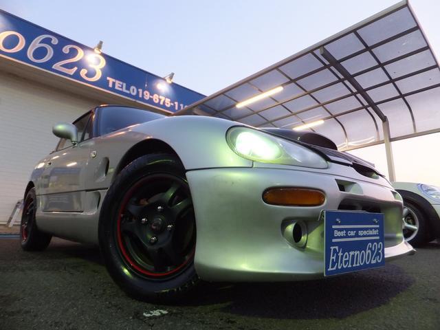「スズキ」「カプチーノ」「オープンカー」「岩手県」の中古車3