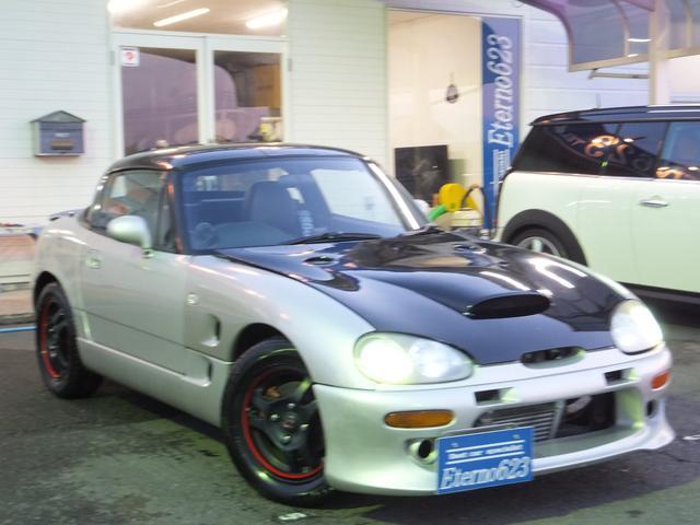 「スズキ」「カプチーノ」「オープンカー」「岩手県」の中古車4