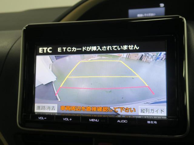 トヨタ ノア ハイブリッドG 純正ナビ モデリスタエアロ 両側電動ドア