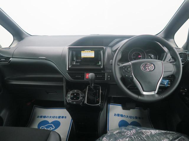 Si ダブルバイビー 4WD 両側電動スライドドア(2枚目)