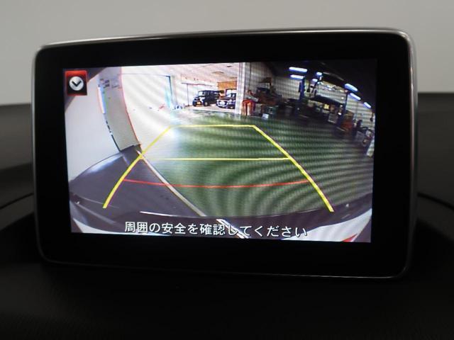 マツダ アクセラスポーツ 20Sツーリング レーダークルーズコントロール 純正SDナビ