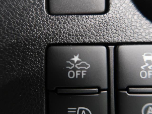 ダイハツ ミライース L SAIII 衝突被害軽減装置 コーナーセンサー 横滑り防
