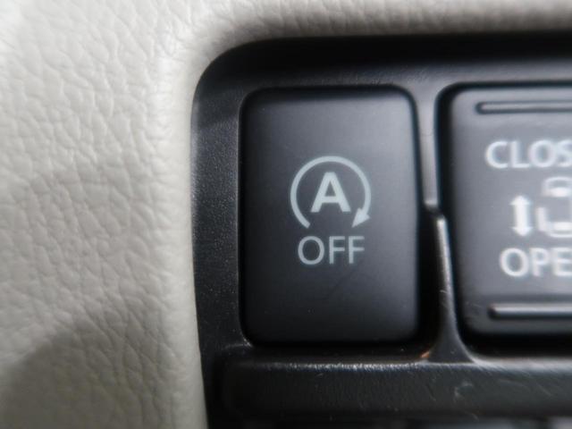 日産 デイズルークス X 両側電動ドア 純正SDナビ ETC スマートキー 禁煙車
