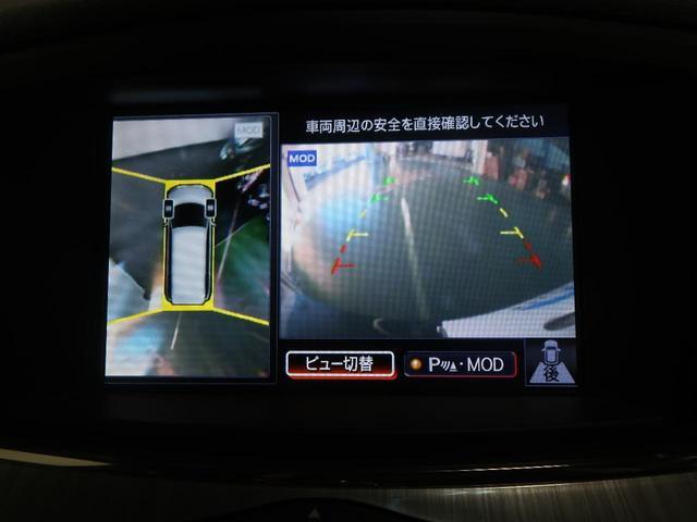 ライダー メーカーナビ 天吊モニター 全周囲カメラ 禁煙車(5枚目)